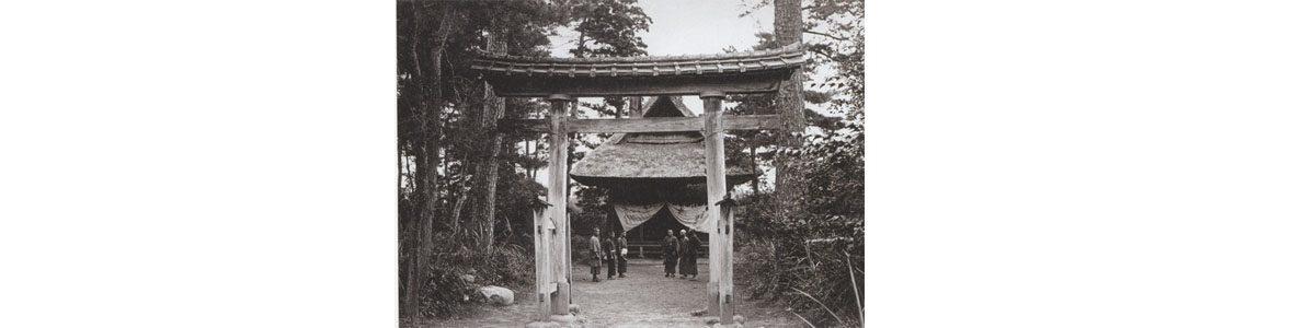 北埜神社(昔平井にあった神社)